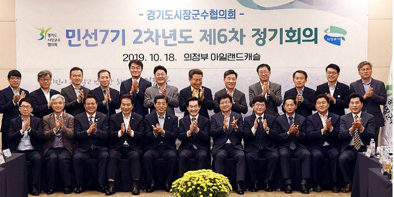 경기도시장군수협, 고교 무상급식 예산 28% 분담 의결