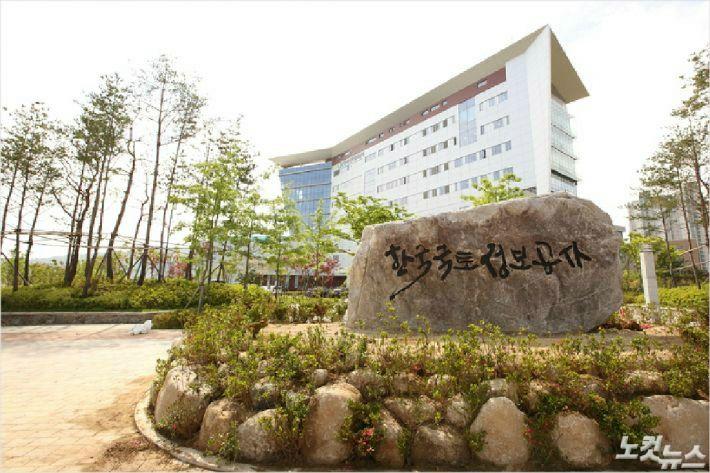전북혁신도시에 입주한 한국국토정보공사(사진=자료사진)