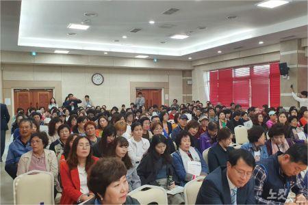 군산형 일자리 시민보고회에 참석한 군산시민들. (사진=김민성 기자)