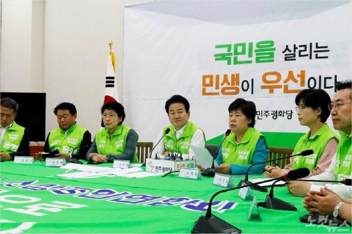 민주평화당 최고 위원회 자료사진(사진=민주평화당)