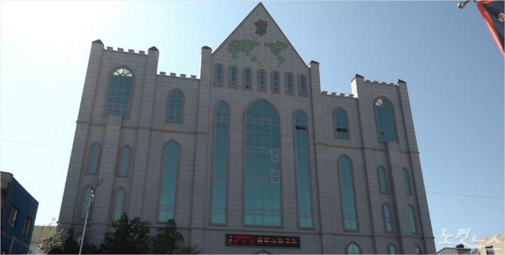완도성광교회당 전경