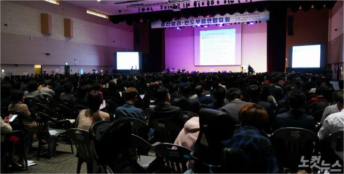 지난 10월 20일, 초 저출산 시대 위기 극복을 위한 출산장려 전도부흥 연합집회 열렸다.