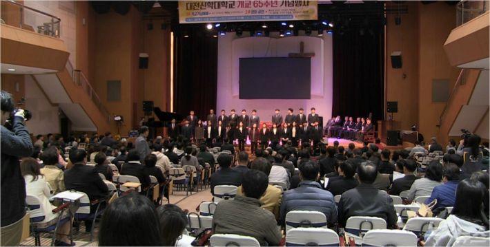 대전신대 총학생회와 원우회, 여원우회가 연합해 개교 65주년을 기념하는 특송을 부르고 있다.