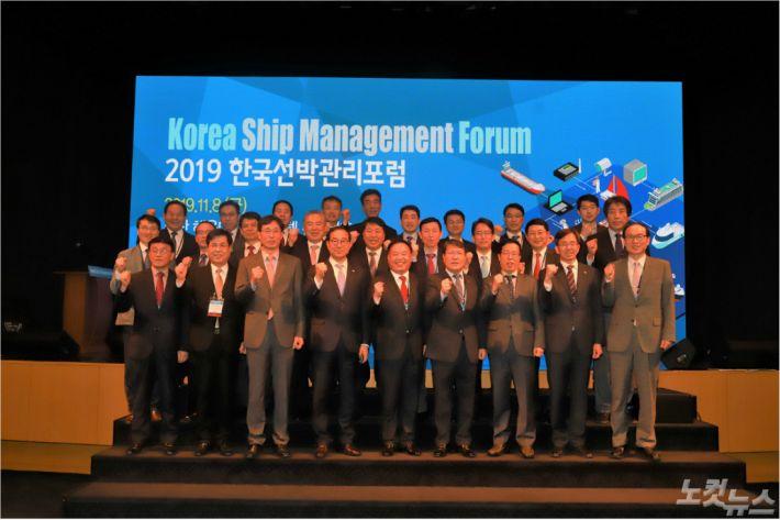 한국선박관리산업협회는 8일 오후 해운대그랜드호텔에서 일본을 비롯한 해외선주와 국내외 전문가 등 200여명이 참석한 가운데 부산시,부산항만공사와 공동으로 '2019 한국선박관리포럼'을 개최했다.(사진=한국선박관리산업협회 제공)
