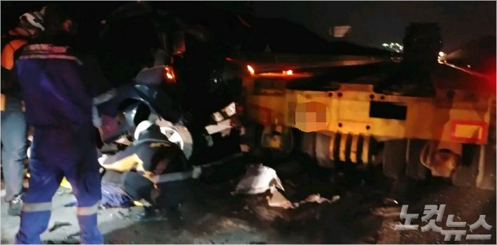 부산 기장군 7번국도에서 4중 추돌사고가 발생해 운전자 4명이 크고 작은 부상을 입었다.(사진=부산경찰청 제공)