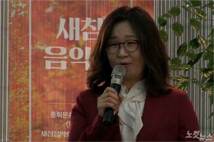 예장통합총회문화법인 사무국장 손은희 목사.