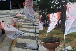 폐막 앞둔 강릉국제영화제…강풍에 일부 행사장 운영 중단
