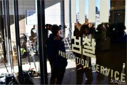 '공직자윤리법 위반' 비워뒀던 검찰…조국 소환조사