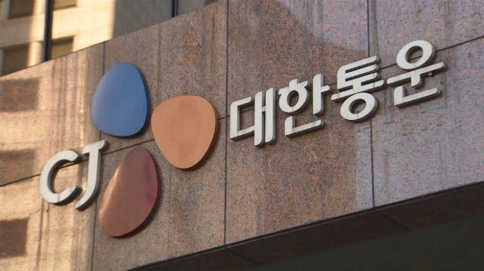 """""""택배기사도 노동조합 설립 가능""""…법원 첫 판결 나와"""