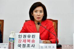 """""""나경원 12월 교체? 대안 있나""""…한국당의 고민"""