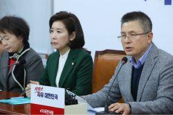 """한국당 """"영수회담 제안, 청와대가 거부했다"""""""