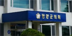 제244회 양양군의회 정례회 20일 개회