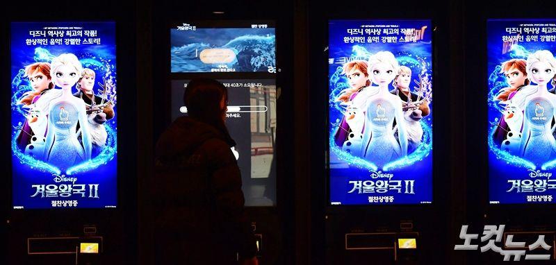 """""""'겨울왕국 2', 스크린 독과점""""… 반독과점 영대위 긴급 기자회견"""