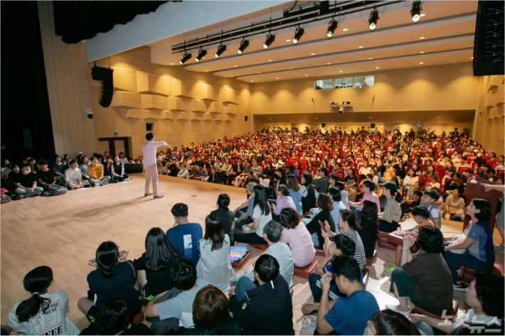 지난 9월 20일 북구 주최로 열린 강연 모습. (사진=부산 북구청 제공)