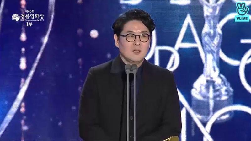 [청룡영화제] '엑시트' 이상근 감독 신인상 받았따-따따따