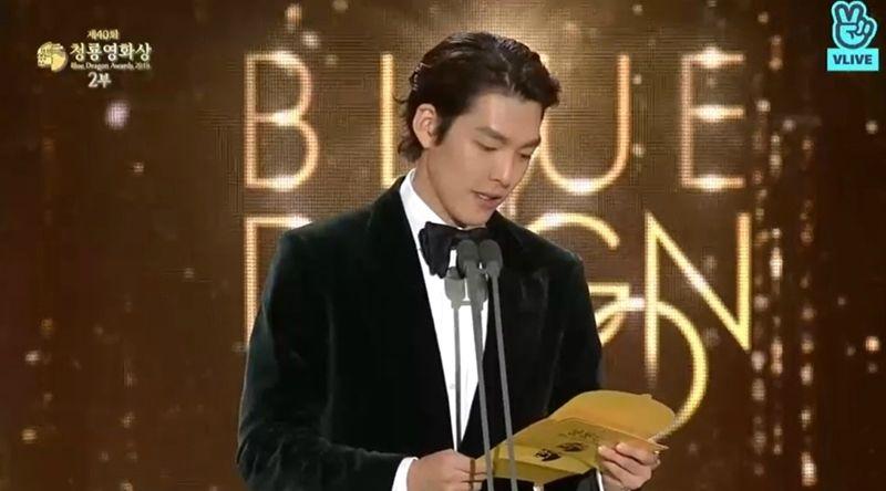 """[청룡영화제] 김우빈, 반가운 등장 """"모든 분께 진심으로 감사"""""""