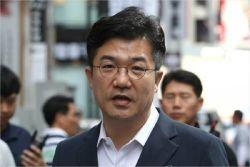 송인배 前비서관 2심도 '집유'…'억대 불법정치자금' 혐의