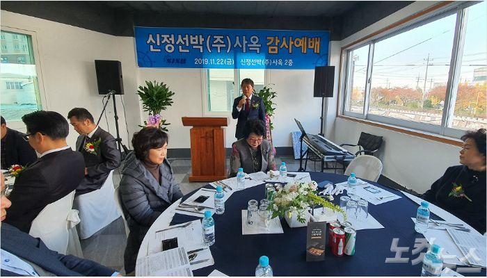 (주)신정선박 대표인 박한규 장로가 인사말을 하고 있다.(사진=부산CBS 이강현 기자)