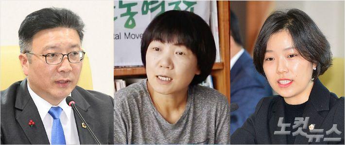 왼쪽부터 장윤호 울산시의회 의원, 용석록 탈핵울산시민공동행동 집행위원장, 김시현 울산시의회 의원. (사진=울산시의회, 유튜브 갈무리)