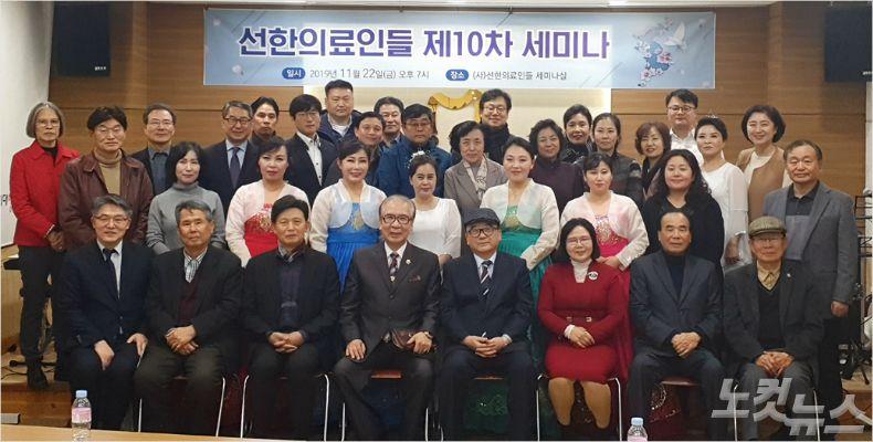 선한의료인들 10차 세미나 '통일의 길목에서' 개최