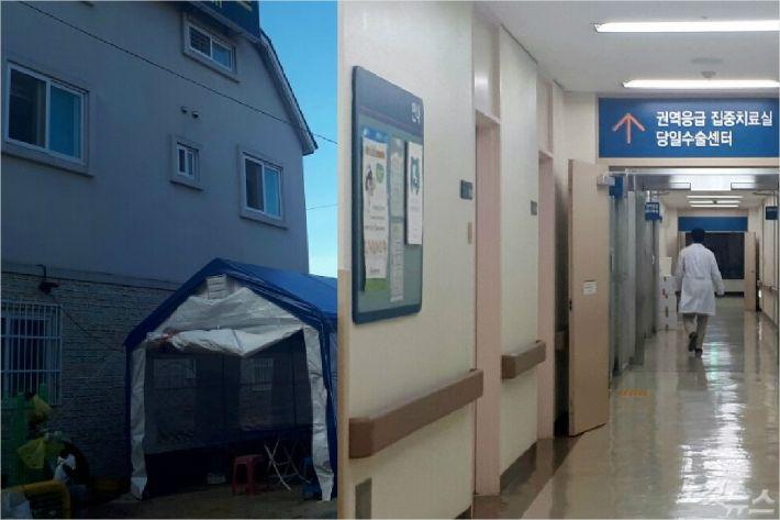 사고 당시 펜션(사진 왼쪽)과 강릉아산병원 치료실(사진 오른쪽). (사진=유선희 기자)