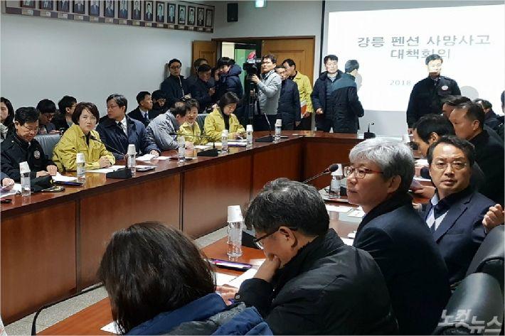 강릉펜션 참사 이후 열린 대책회의. (사진=전영래 기자)