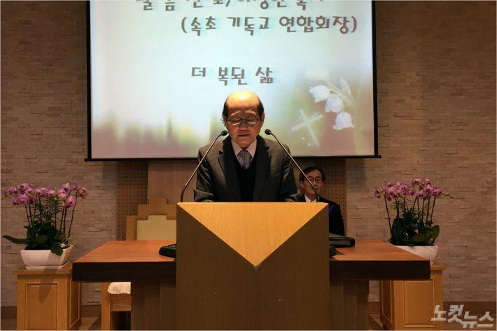 설교 이성헌 목사(사진=강원영동CBS)