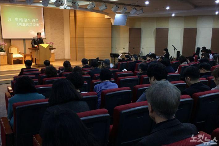 속초기독교종합복지회 법인설립 2주년 기념식(사진=강원영동CBS)