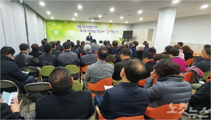 지난 8일, 열린 CBMC 부산북부연합회 신년 조찬 합동기도회에서 부전교회 박성규 목사가 말씀을 전하고 있다.(사진=부산CBS 이강현 기자)