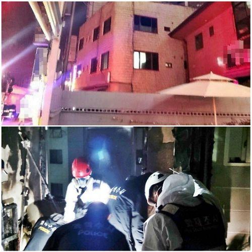 경기도 수원 다세대주택 화재로 5명 사상