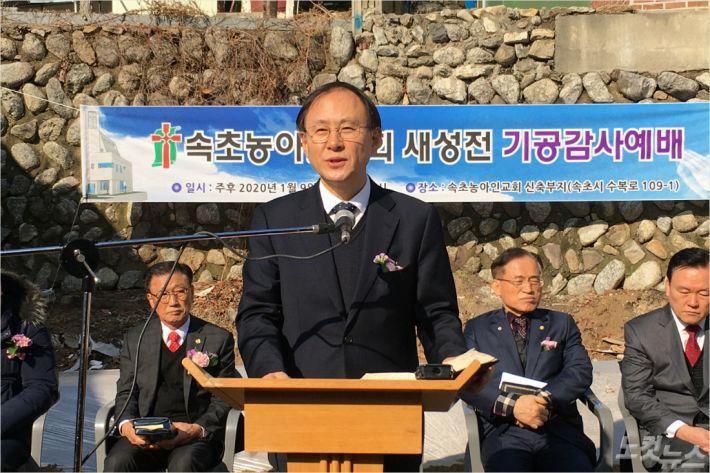 예장통합 강원동노회 김종언 노회장(사진=강원영동CBS)