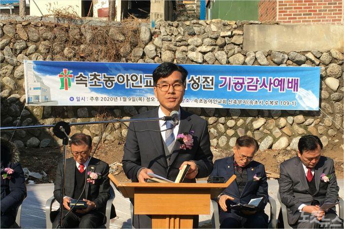 속초농아인교회 최만석 목사(사진=강원영동CBS)