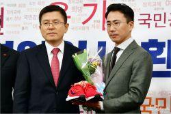 한국당 3차 영입인재…'험지' 이겨낸 탐험가 남영호