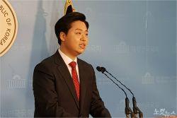 """""""30대 돌풍, 강남에서부터""""…한국당 정원석 출마선언"""