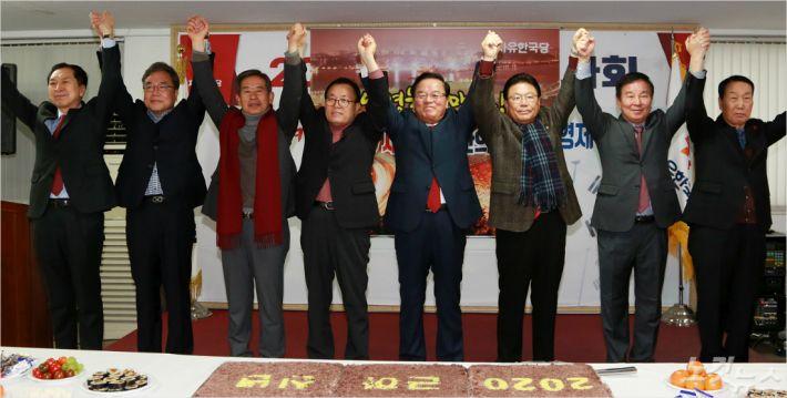 자유한국당 울산시당은 지난 6일 총선 D-100, 2020 신년인사회를 열었다. (사진=한국당 울산시당 제공)