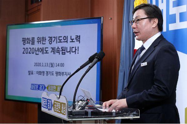 """경기도, '개성관광' 독자 추진…""""공개사업으로 전환"""""""