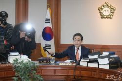 """총선서 '비례자유한국당' 못 본다…선관위 """"질서 훼손""""(종합)"""