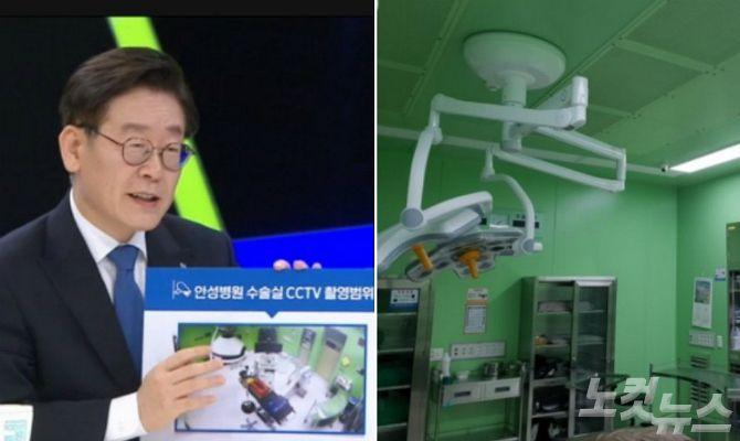 '수술실 CCTV' 환자 대다수 원했다…67% '촬영동의'