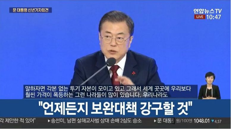 연합뉴스TV, 방송사 중 유일하게 대통령 기자회견 자막방송