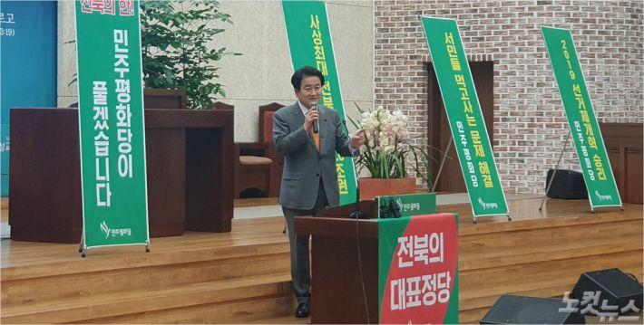 민주평화당 정동영 대표가 '전주시민 정치개혁 보고대회'에서 발언을 이어가고 있다. (사진=송승민 기자)