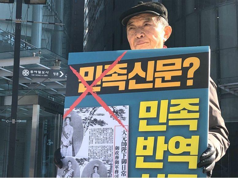 """""""조선·동아일보의 부끄러운 100년, 되풀이해선 안 돼"""""""