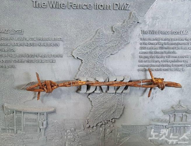 "DMZ 접경지, 중국 '변경무역제' 도입…""南北교류 기여"""