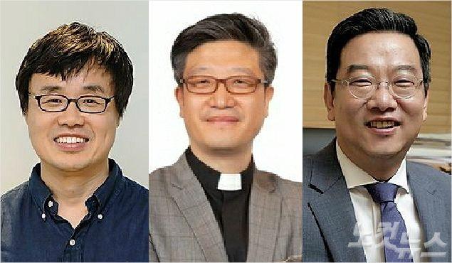 이남정 목사와 오동섭 목사, 허대광 목사(좌측부터)가 선교적 교회 사역에 대해 이야기할 예정이다. (사진=자료사진)