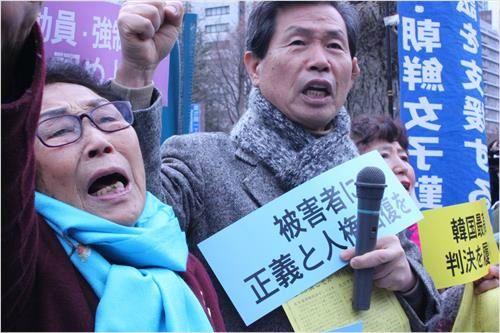 '강제징용' 피해자 양금덕 할머니, 日 미쓰비시와 첫 면담