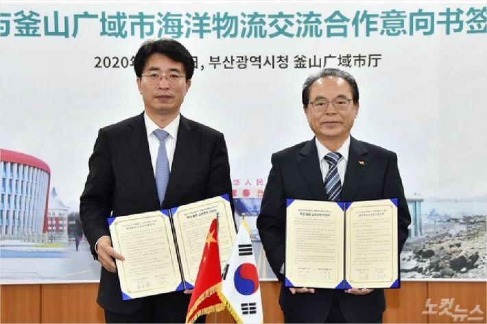 부산시는 17일 시청에서 중국 훈춘시와 '부산-훈춘 해양물류 교류 협력 강화를 위한 협약을 체결했다. (부산 CBS/자료사진)