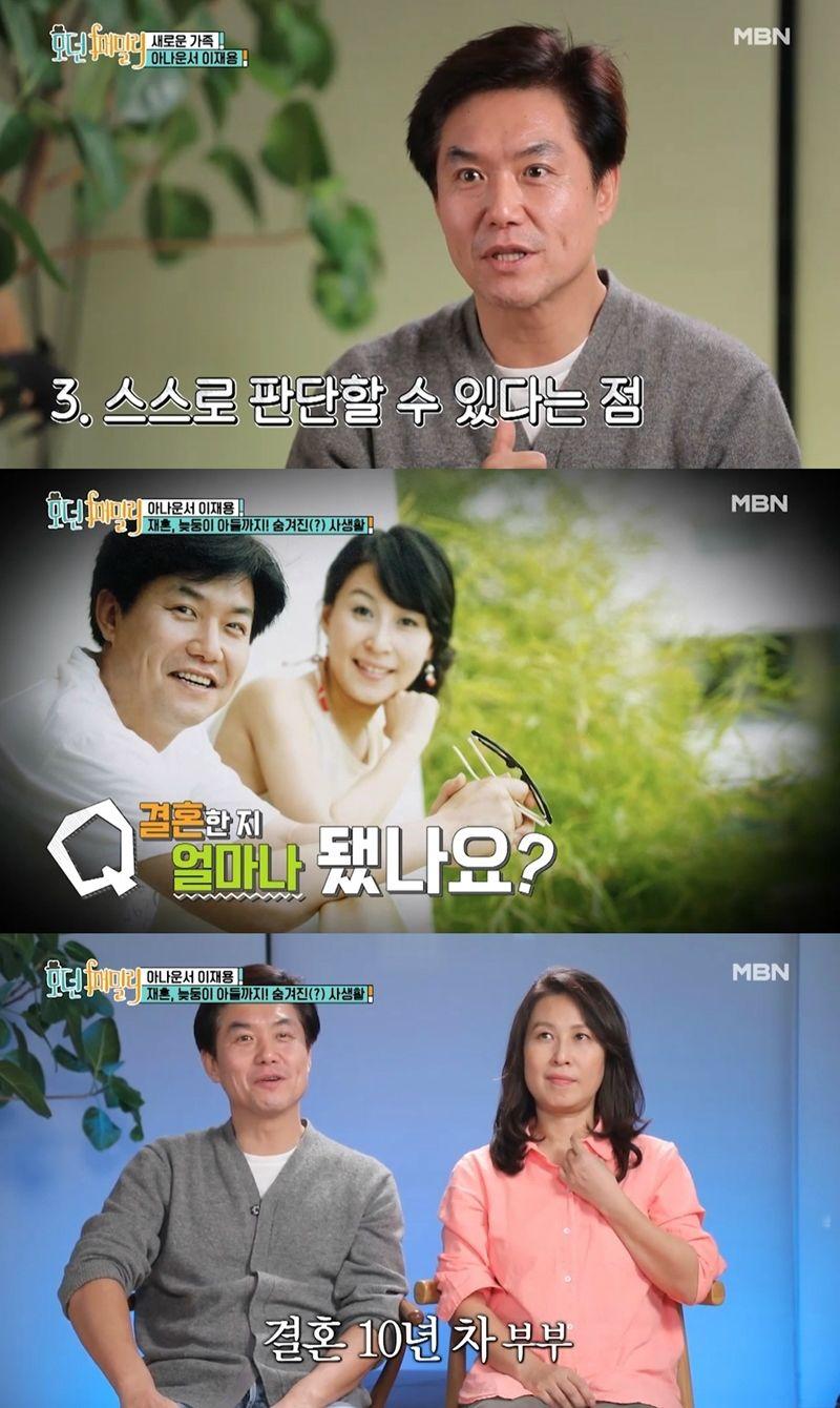 '프리 선언' 이재용, 재혼-위암 투병-늦둥이 공개까지