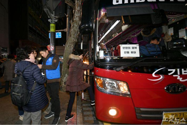18일 서울 강남역에서는 6대의 만원버스가 안동으로 출발했다.(사진=경북도 제공)