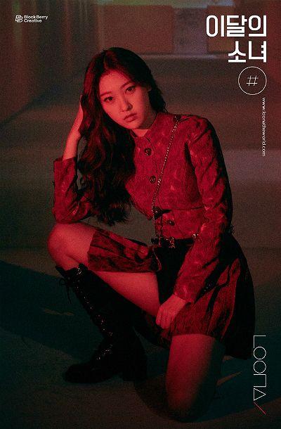 '강렬 컴백' 이달의 소녀, 최리·현진 티저 이미지 공개