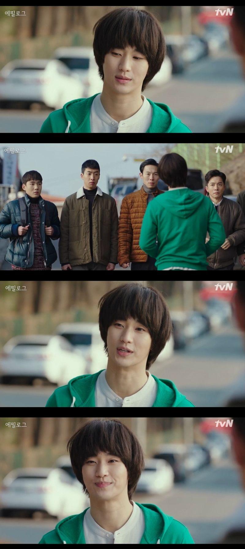 김수현, '은위' 동구로 '사랑의 불시착 특별출연