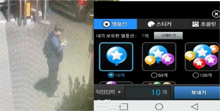 11월 22일 오후 6시 전북 전주시 덕진구 한 주차장에서 차량 털이를 한 용의자의 모습이 찍힌 인근 폐쇄회로(CC)TV 장면. (사진= 제보자)